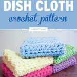 Dish Cloth Crochet Pattern