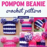 This Child Size Pom Pom Beanie crochet pattern uses a mix of front post DC and crossover DC - which makes the hat very stretchy.  Although it is designed just for children, it fits the sizes preschooler - teen! #crochet #crochetlove #crochetaddict #crochetpattern #crochethat #ilovecrochet #crochetgifts #crochet365 #addictedtocrochet #yarnaddict #yarnlove.