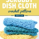 Throw away every last kitchen sponge and never waste a single penny on ineffective kitchen cleaning clothes. Learn how to make these easy square scrubby dish cloth. #crochet #crochetlove #crochetlife #crochetaddict #crochetpattern #crochetinspiration #ilovecrochet #crochetgifts #crochet365 #addictedtocrochet #yarnaddict #yarnlove